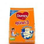 ดูเม็ก Dumex ดูมิลค์ 3 คอมพรีตแคร์ รสหวาน กลิ่นวานิลลา ถุง 550 กรัม