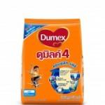 ดูเม็ก Dumex ดูมิลค์ 4 คอมพรีตแคร์ รสจืด ถุง 550 กรัม