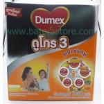ดูเม็ก Dumex ดูโกร 3 ซูเปอร์มิกซ์ รสน้ำผึ้ง กลิ่นวานิลลา กล่อง 1,800 กรัม