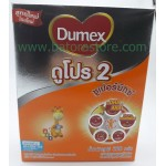ดูเม็ก Dumex ดูโปร 2 ซูเปอร์มิกซ์  กล่อง 320 กรัม