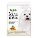 เจอร์ไฮ Jerhigh Meat as Meal Chicken มีท แอส มีลล์ รสเนื้อไก่ อาหารเม็ดเนื้อนุ่ม 500 กรัม