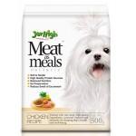 เจอร์ไฮ Jerhigh มีท แอส มีลล์ โฮลิสติก ชนิดเม็ดนุ่ม รสเนื้อไก่สำหรับสุนัข 3 เดือนขึ้นไป 2 kg