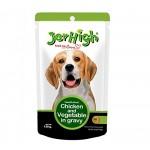 Jerhigh ชนิดเปียก รสเนื้อไก่และผักในน้ำเกรวี่ 120 g