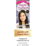 Liese Creamy Bubble Hair Color #Natural black