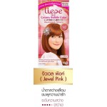 Liese Creamy Bubble Hair Color #Jewel pink