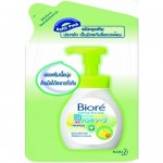 Biore Foaming Hand Soap Citrus Fragrance refill 200 ml