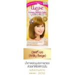 Liese Creamy Bubble Hair Color #Milky Beige