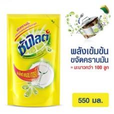 ซันไลต์ Sunlight เลมอน เทอร์โบ ผลิตภัณฑ์น้ำยาล้างจาน ชนิดเติม 550มล.