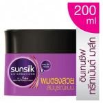 ซันซิล Sunsilk อินเทนซีฟ ทรีทเม้นต์ มาส์ก สูตรผมตรงสวยสมบูรณ์แบบ 200มล.