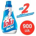 โอโม OMO พลัส ลิควิด ผลิตภัณฑ์ซักผ้าชนิดน้ำ สูตรเข้มข้น 900มล.