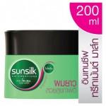 ซันซิล Sunsilk อินเทนซีฟ ทรีทเม้นต์ มาส์ก สูตรผมยาวสวยสุขภาพดี 200มล.