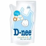 ดีนี่ D-nee น้ำยาซักผ้าเด็ก กลิ่น Lovely Sky  600 มล.