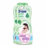 ดีนี่ D-nee แป้งเด็ก ดีนี่เพียว สูตร ออร์แกนิค Organic 400 กรัม แพ็คคู่