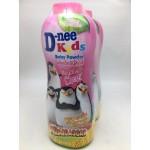 ดีนี่ D-nee คิดส์ แป้งเด็ก กลิ่นสตรอเบอร์รี่ เชียร์(สีชมพู) 400 กรัม แพ็คคู่
