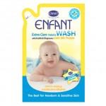 เอนฟาน Enfant ผลิตภัณฑ์ซักผ้าเด็กลูตรผสม Gold Silk Protein