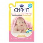 เอนฟาน Enfant ผลิตภัณฑ์ปรับผ้านุ่มเด็กลูตรผสม Gold Silk Protein