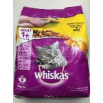 Whiskas ชนิดเม็ด รสไก่ 3 kg อายุ 1 ปี ขึ้นไป