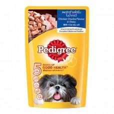 Pedigree ชนิดเปียก รสไก่ชิ้นในน้ำเกรวี่ 130 g