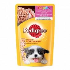 Pedigree ชนิดเปียก รสไก่ชิ้นในน้ำเกรวี่ 130 g สำหรับลูกสุนัข