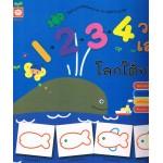 1-2-3-4 วาดเล่นๆ สัตว์โลกใต้ทะเล