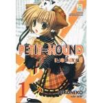 PETIT-HOUND เพอตี้ฮาวนด์ 01