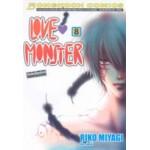 Love Monster เล่ม 08
