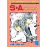 S-A วัยมันส์คนพันธุ์ A เล่ม 06
