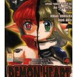 DEMON HEART 04