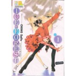 ICE FOREST เล่ม 01