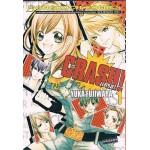 CRASHแครช!01