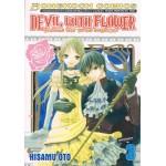 DEVIL WITH FLOWER เดวิลวิธฟลาวเวอร์03