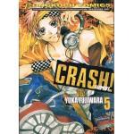 CRASHแครช!05