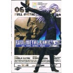 FULL METAL PANIC! SIGMA เล่ม 06