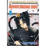 MONOCHROMEKIDS03