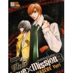 Love Mission ภารกิจรักหักเหลี่ยม 03