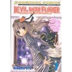 DEVIL WITH FLOWER เดวิลวิธฟลาวเวอร์07
