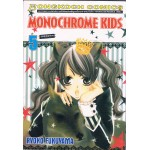 MONOCHROME KIDS 05