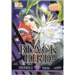 BLACKBIRDเล่ม 11