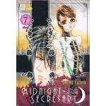MIDNIGHT SECRETARY มิดไนท์ เซคริเทอรี่ 7 (เล่มจบ)