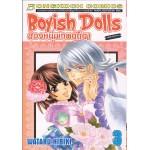 Boyish Dolls สองหนุ่มเทพตุ๊กตา 3