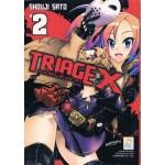 TRIAGE X เคสนี้สั่งตาย เล่ม 02
