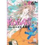 KOBATOโคบาโตะ6 (เล่มจบ)