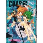CRASHแครช!12