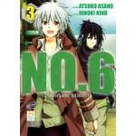 NO.6 [โลกใหม่หมายเลขหก] เล่ม 03