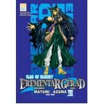 EREMENTARGERAD เอเรเมนทาร์ เจเร็ดFLAGOFBLUESKY เล่ม 08  [ VIII ]