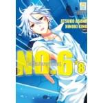 NO.6 [โลกใหม่หมายเลขหก] เล่ม 08