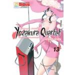 Yozakura Quartet โยซากุระ ควอเท็ต เล่ม 13