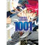 1001 KNIGHTS เล่ม 02