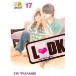 L DK มัดหัวใจเจ้าชายเย็นชา เล่ม 17