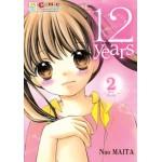 12 years เล่ม 02